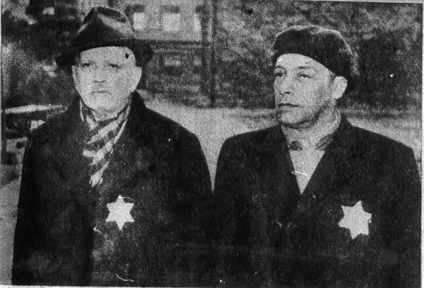 Jewish Badge And Armbands 1939 1945